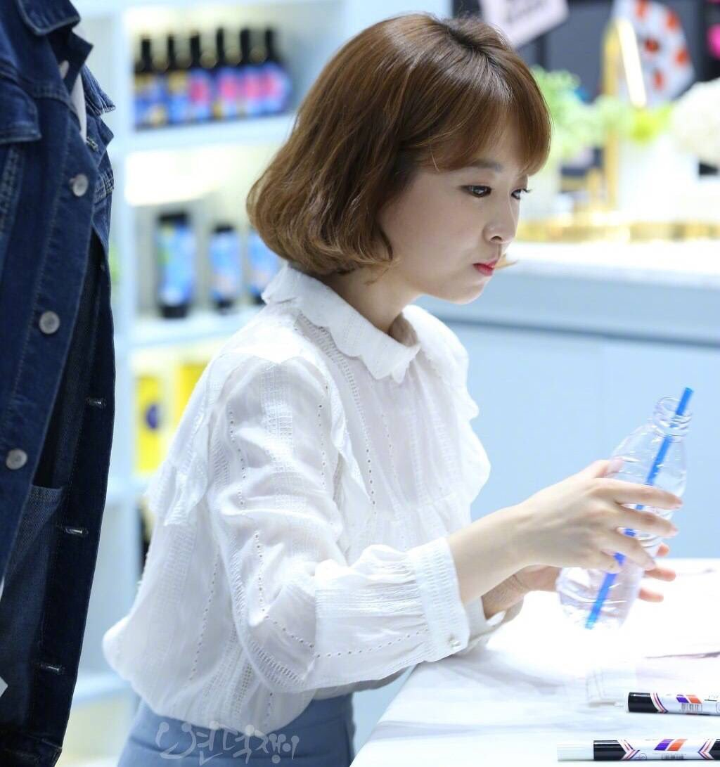 park boyoung pics on Twitter: