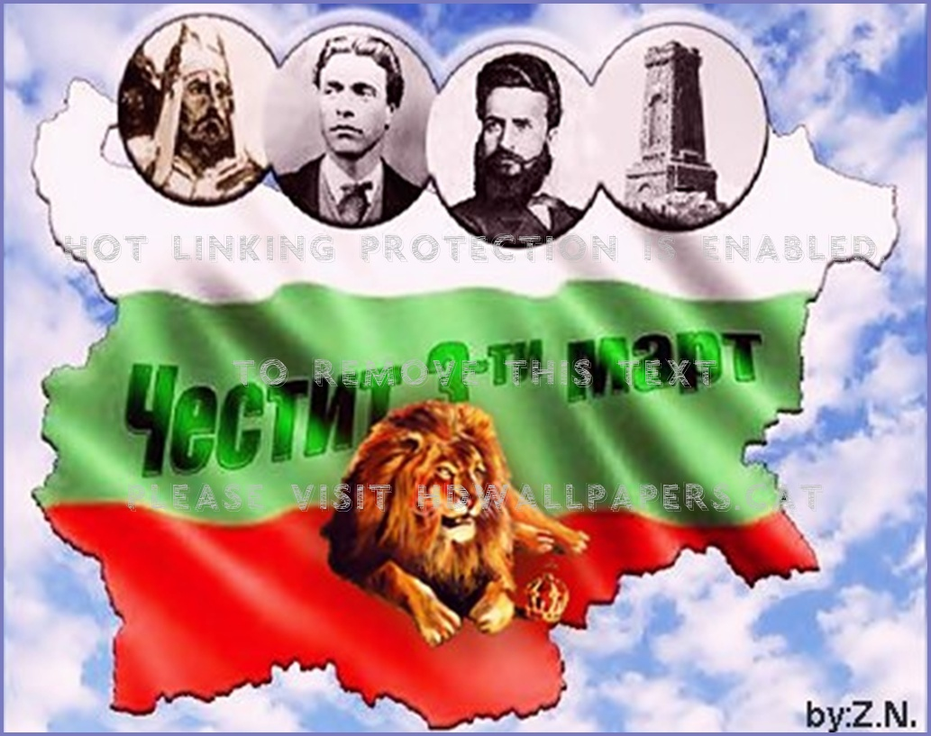 Liberation of bulgaria day : march 3 1878:Vintage