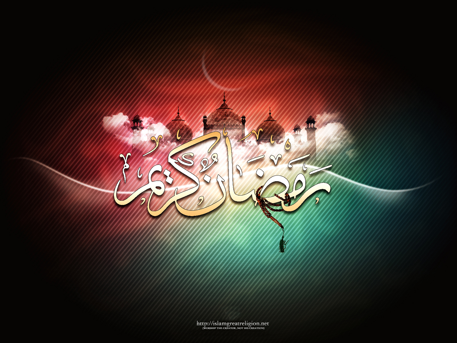 Ramadhan 2011 Wallpapers | Top Beautiful Islamic Wallpapers