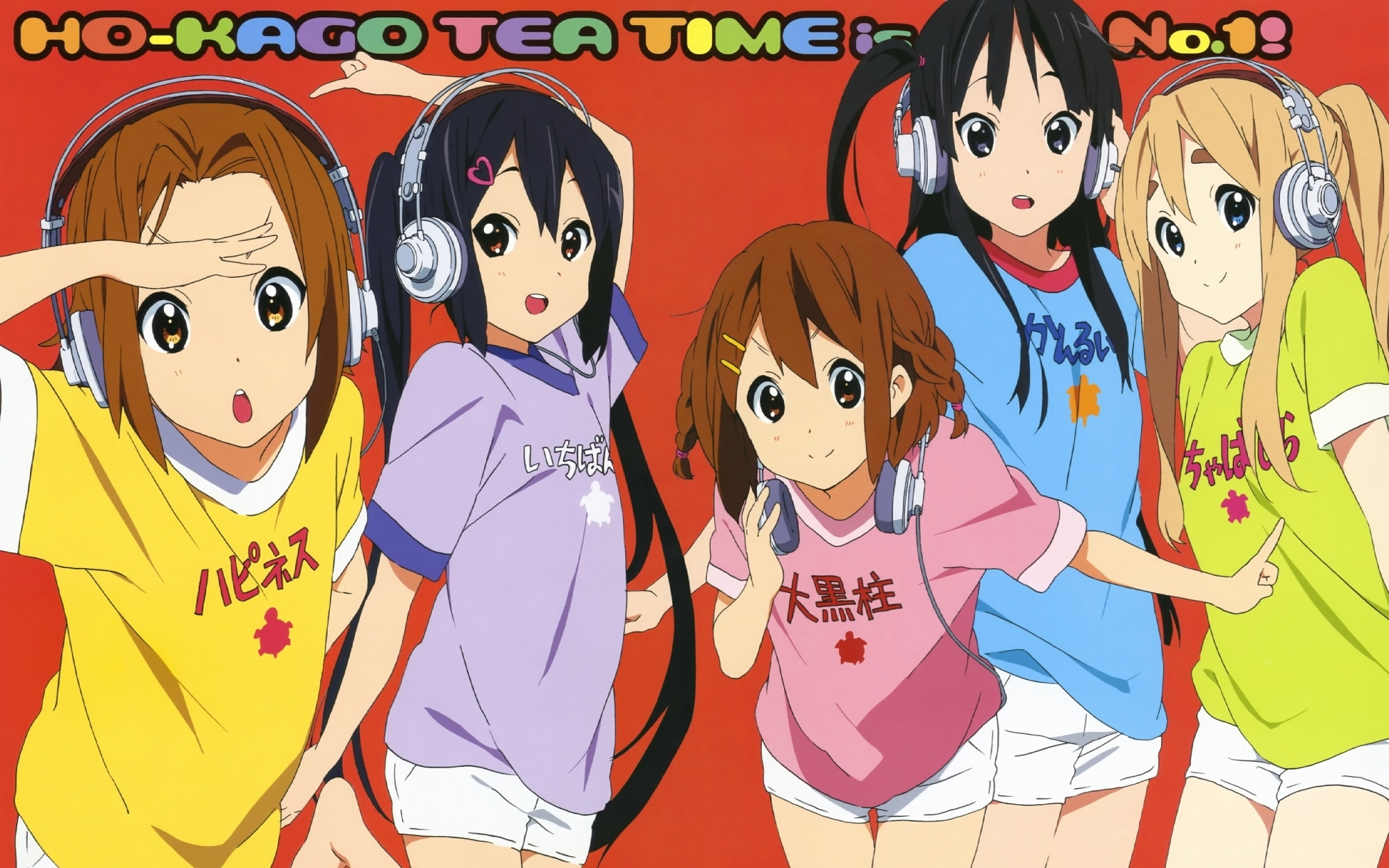on! - K-ON! Photo (14797895) - Fanpop