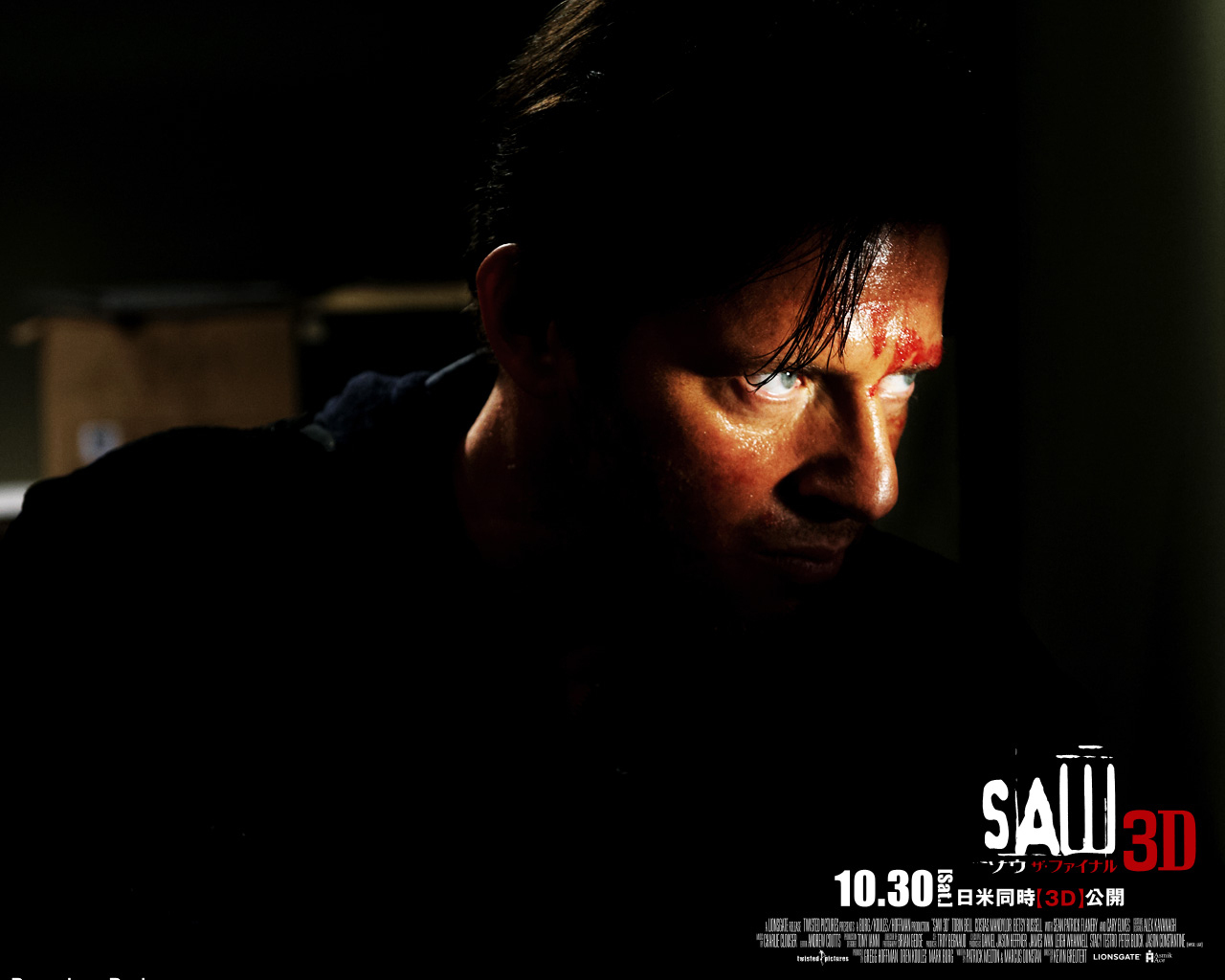 Saw 3D images Saw 3D - Hoffman HD wallpaper and background photos ...