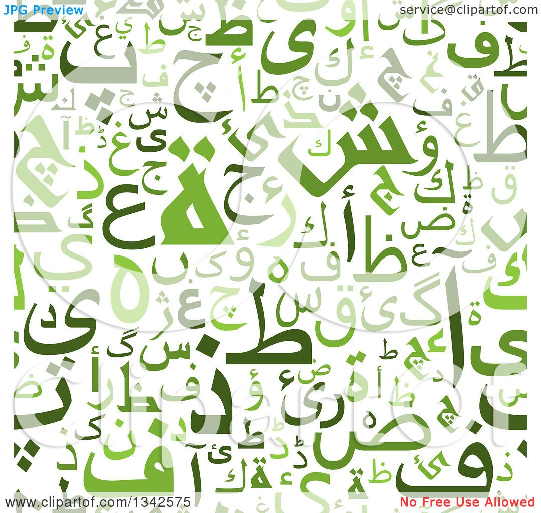 Clipart of a Seamless Pattern Background of Green Arabic Script 2 ...