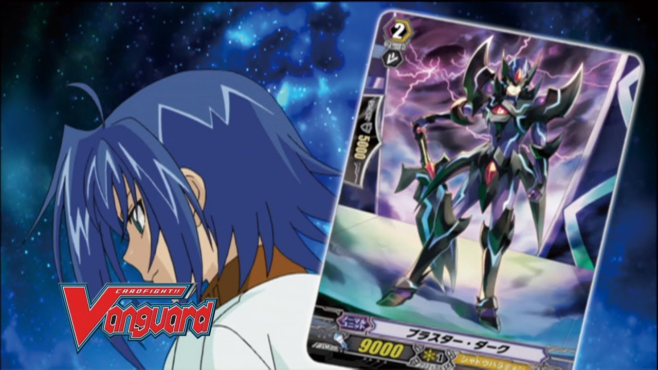 Episode 43] Cardfight!! Vanguard Official Animation - YouTube