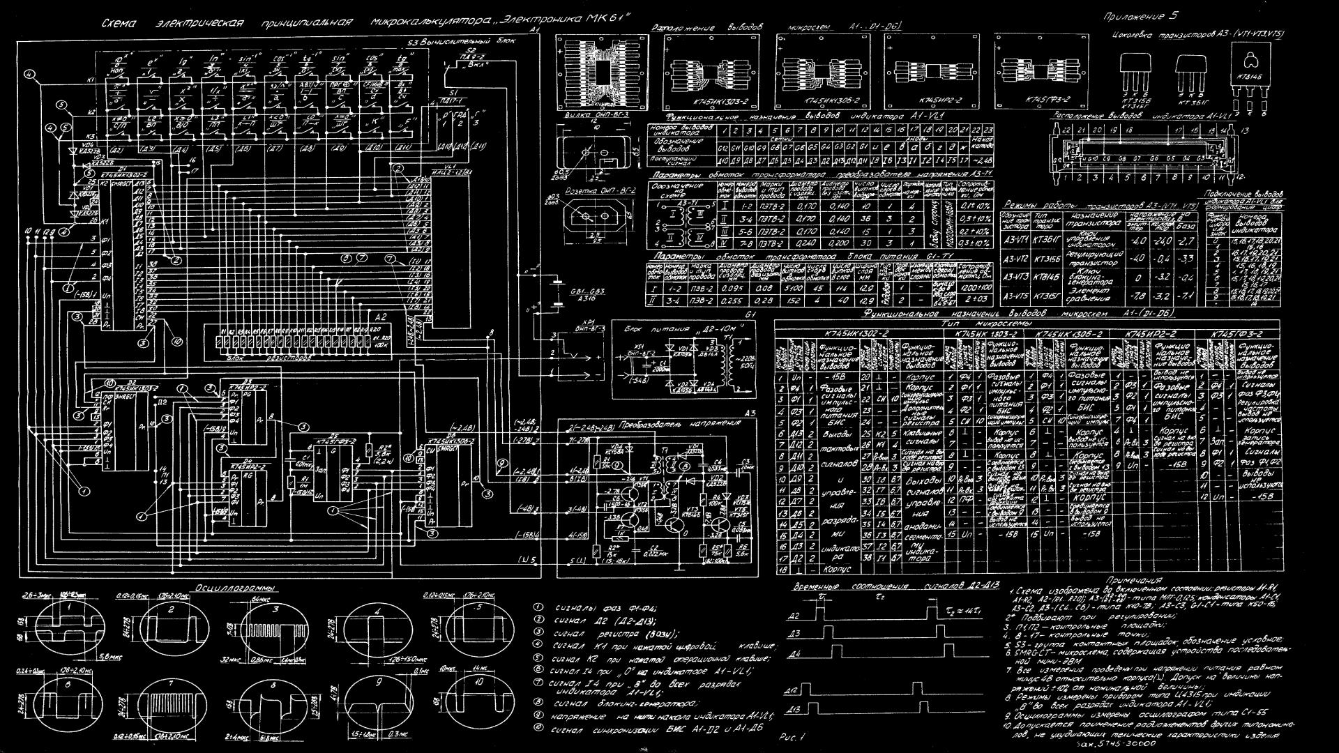 1920x1080 Schematic HD Wallpapers | Backgrounds - Wallpaper Abyss. Download  · 1920x1080 Circuit diagram wallpaper ...