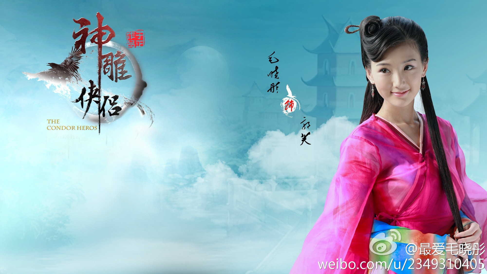 Thread: The Romance of the Condor Heroes 《神雕侠侣》 - Chen ...
