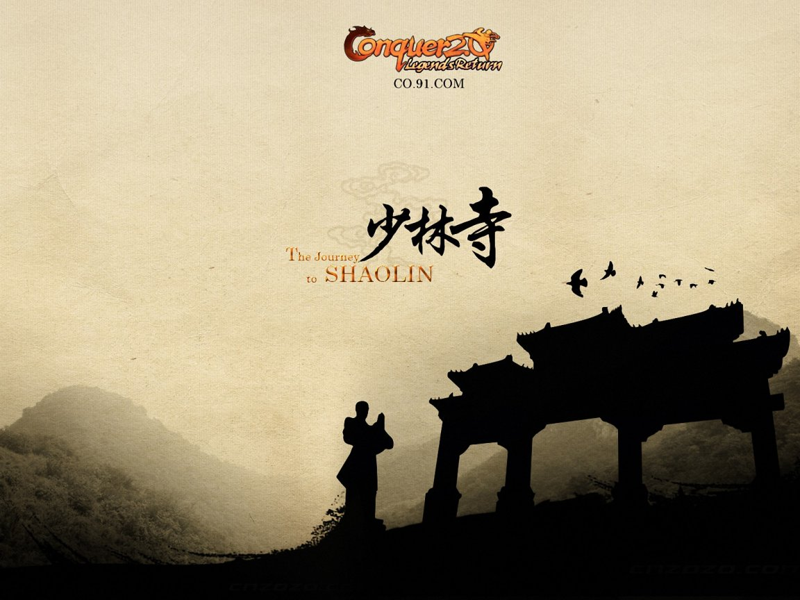 CO Journey to ShaoLin 02 1152x864 Wallpapers, 1152x864 Wallpapers ...