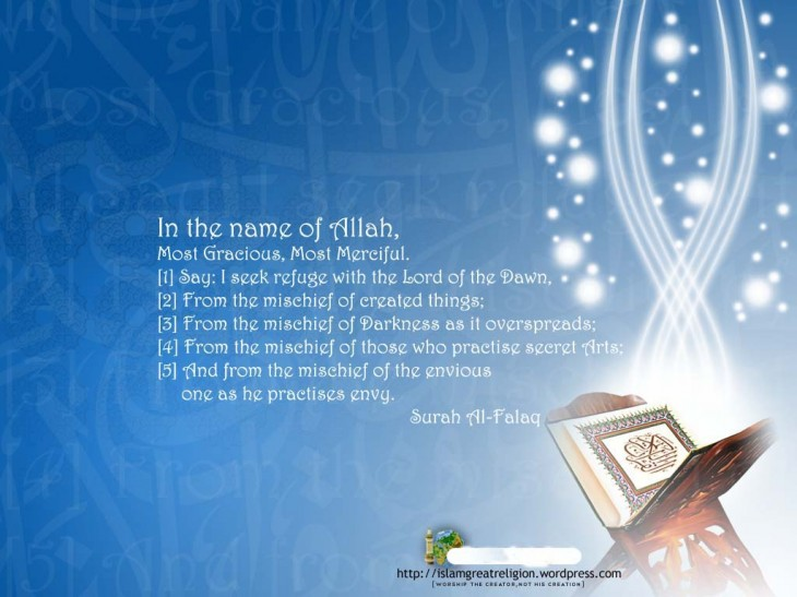 1024x768 Holy Quran images Quran HD wallpaper and background photos (27754312)