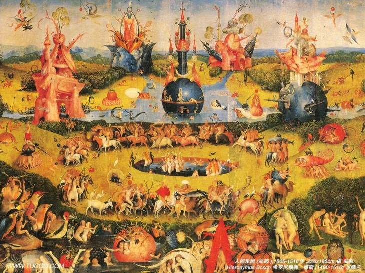 1024x768 Art Paintings : Paintings by Hieronymus Bosch 1024*768 NO.2 Wallpaper